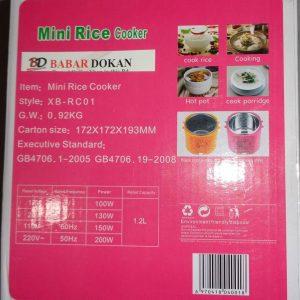 Portable Mini Rice C...