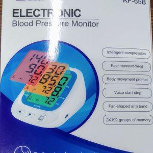 Digital blood pressu...