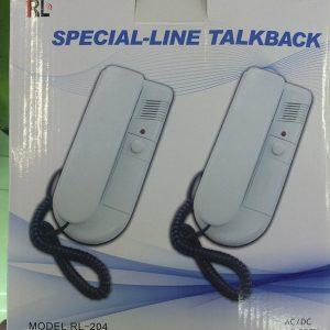 Intercom System RL-204