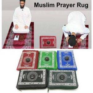 Pocket Prayer Mat Wi...